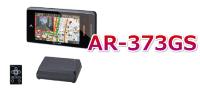 AR-373GS